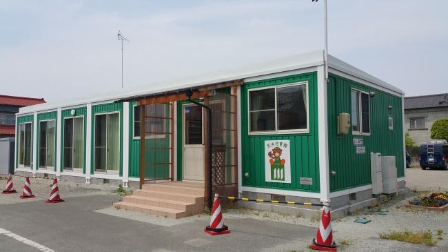 亘理町 既存児童館コンテナハウス