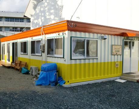 災害用コンテナハウス/施工例2