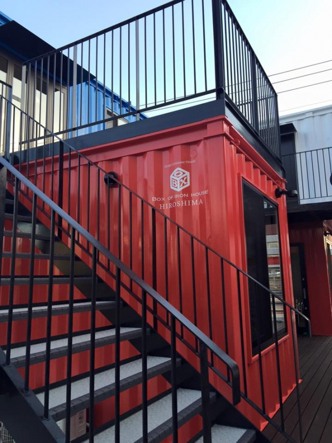 BOX OF IRON HOUSE HIROSHIMA のロゴ入り