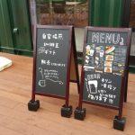 楽天山カフェ棟完成写真