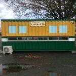 鹿児島支店保育所完成写真