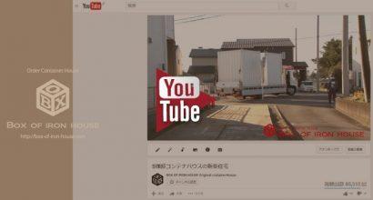 youtubeのアイキャッチ画像