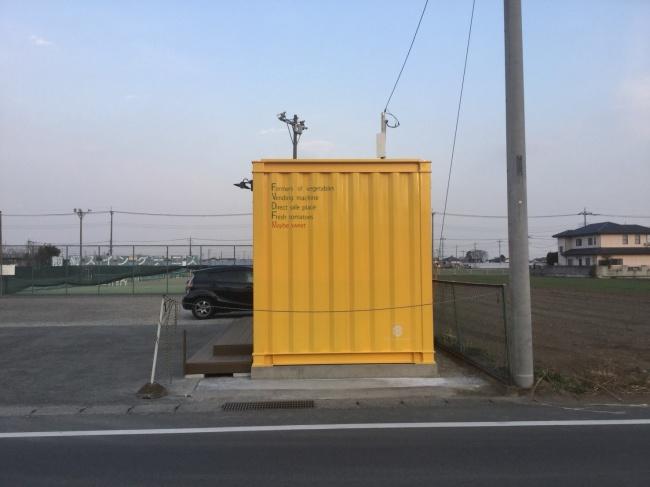 岡田ファーム(道路側から)