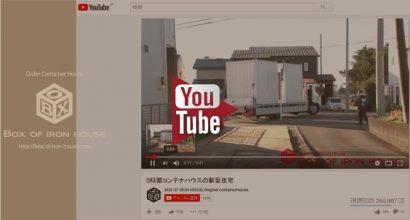 動画再生回数26万回!